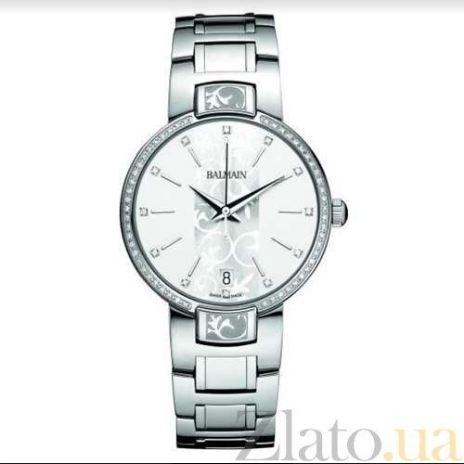 Наручний годинник Balmain від магазину Злато 1