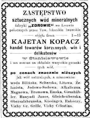"""Станиславівські оголошення: """"крамниця-довгожитель"""" Каетана Копача 1"""