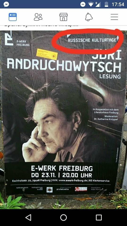 Юрій Андрухович відмовився брати участь у Днях російської культури у Німеччині 2