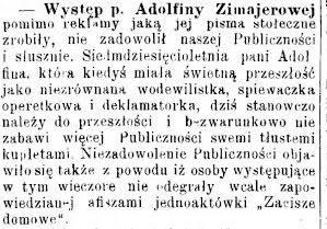 Станиславівські оголошення: танцівниці й співачки старого міста 2