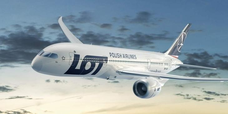 Найбільша польська авіакомпанія LOT може почати літати доФранківська