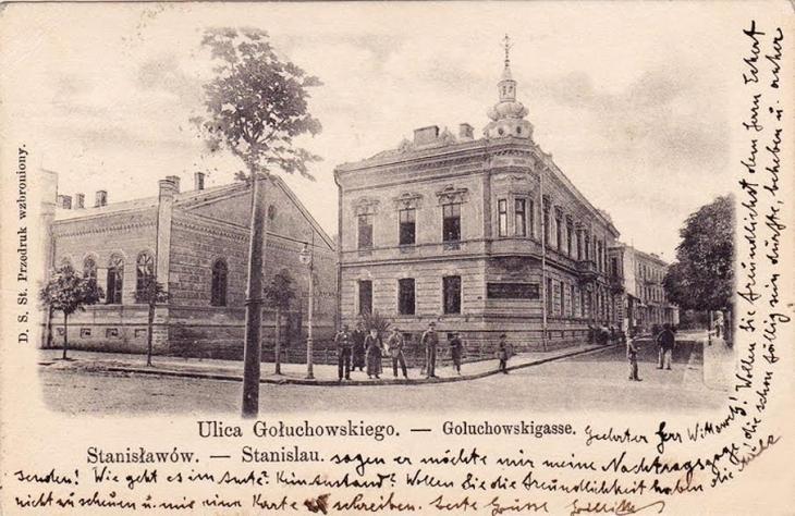 Станиславівські оголошення: танцівниці й співачки старого міста 1