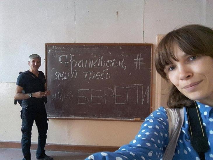 Школа і покоління 10