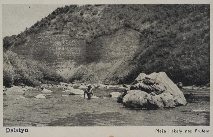 Карпатські пляжі: як відпочивали на гірських ріках 90 років тому. ФОТО 6