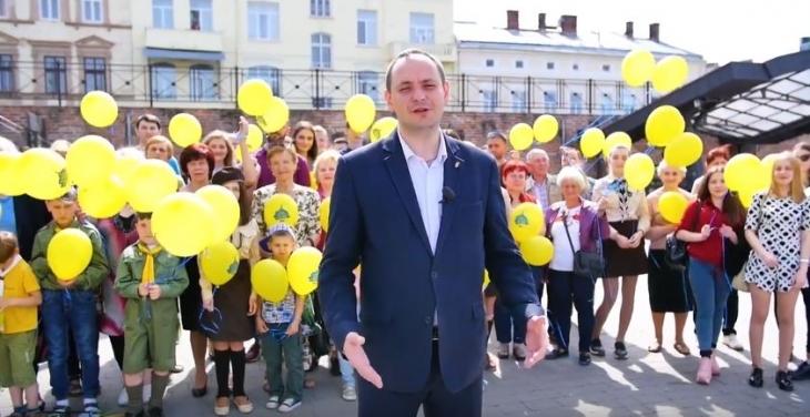 Міський голова Івано-Франківська записав відеопривітання з Днем міста (відео)