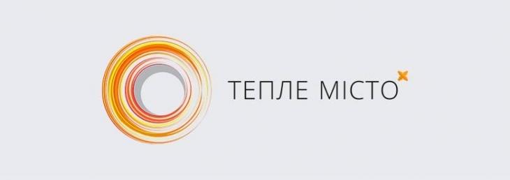 """До 20 тисяч гривень на проект: стартує літня хвиля програми """"Міські Ґранти"""""""