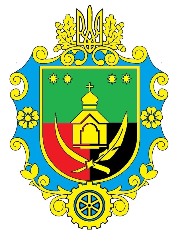 У Ямницькій ОТГ офіційно затвердили герб, прапор та логотип. ФОТО 1