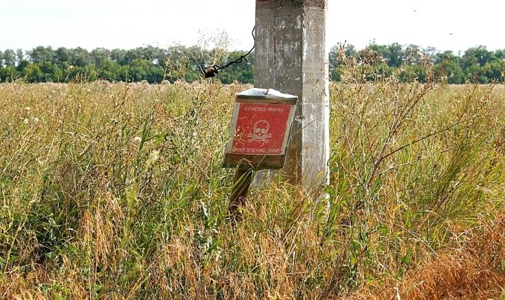 Авдеевка минное поле
