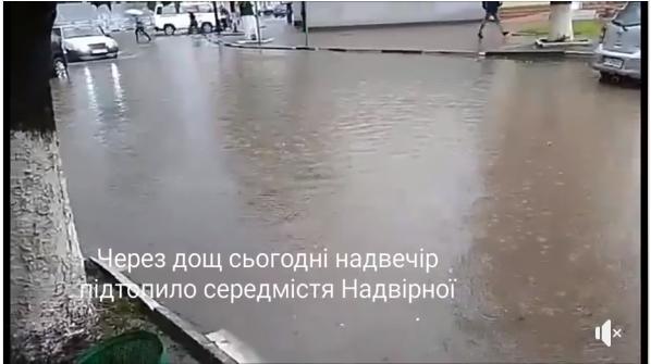 Затопило Надвірну, села Битків та Гвізд – вода продовжує прибувати. ФОТО, ВІДЕО 1