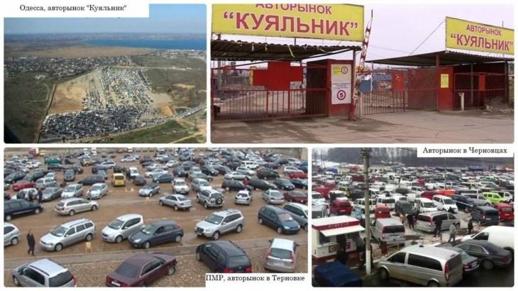 Тачка на прокачку: схеми контрабанди автомобілів з Молдови і ПМР 2