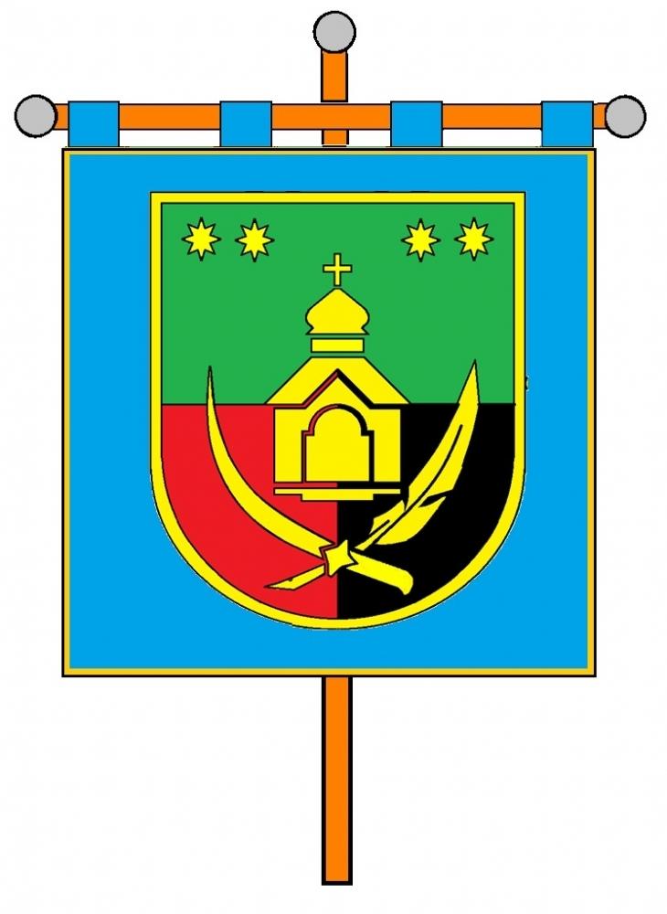 У Ямницькій ОТГ офіційно затвердили герб, прапор та логотип. ФОТО 2