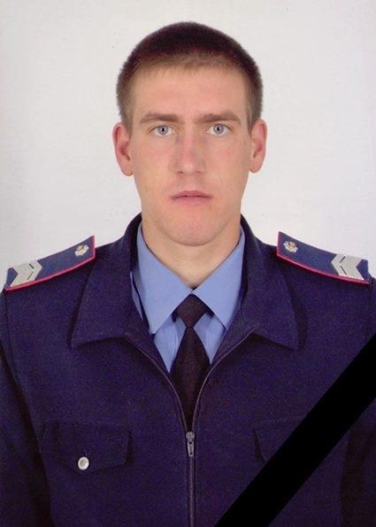 На Прикарпатті при виконанні службових обов'язків трагічно загинув поліцейський 2