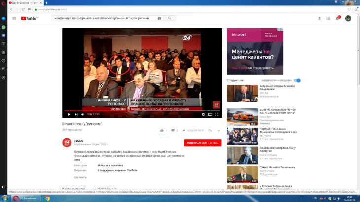 У Снятині чиновник часів Януковича повернувся з декрету на посаду  заступника голови РДА 1