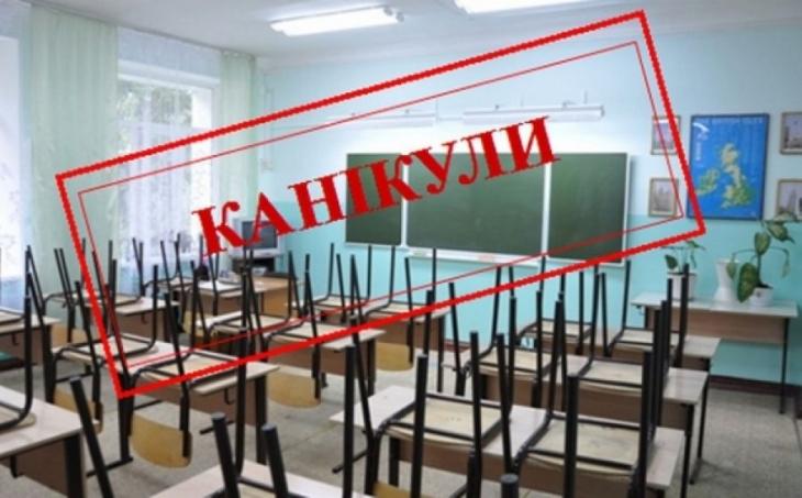 Грип атакує: на Прикарпатті два освітні заклади закрили на карантин