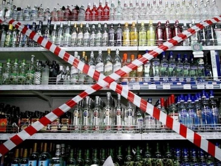 """Результат пошуку зображень за запитом """"заборона на продаж алкоголь"""""""