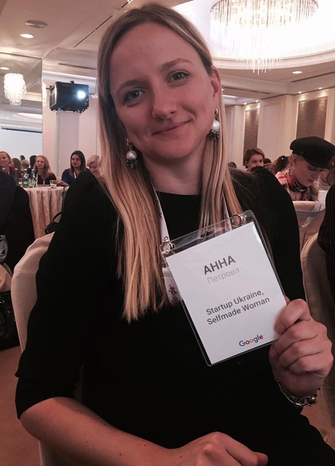Selfmade, бо можливо все: Анна Петрова виступить на TEDxIvanoFrankivskWomen 2