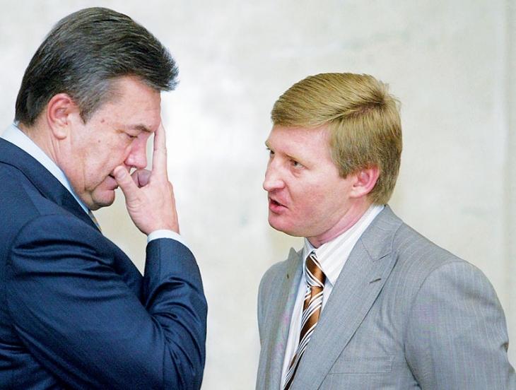 Ахметов і Янукович