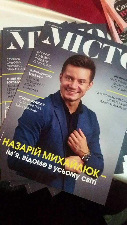 """""""Місто"""" в глянці: в Івано-Франківську вийшов новий журнал 2"""