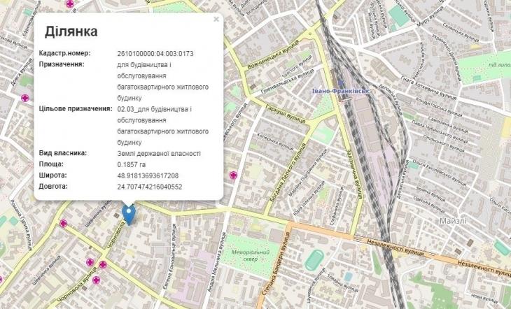 Інвестора, який зводитиме будинок для військових прокурорів у Франківську, виберуть на конкурсі 1