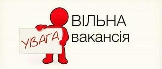 У Франківську оголосили конкурс на посаду директора спортивної школи