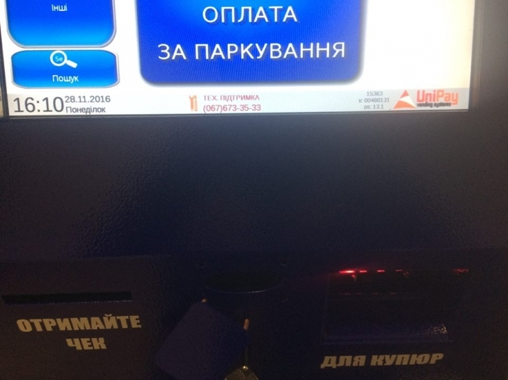У Франківську запрацювали паркомати: поки що приймається лише готівка. ФОТО 2