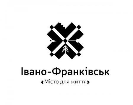 """Результат пошуку зображень за запитом """"логотип івано-франківська"""""""