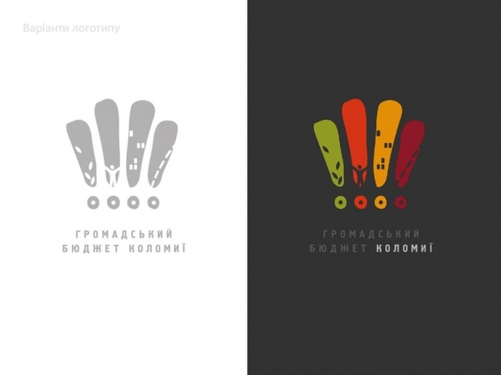 Громадський бюджет Коломиї отримав свій логотип 1