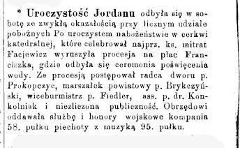Станиславівські оголошення: як у місті сто років тому Водохреще святкували 2