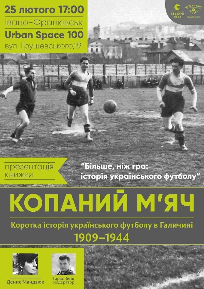 http://kurs.if.ua/media/gallery/full/1/6/16819157_1854376094820620_6810679156010628465_o.jpg