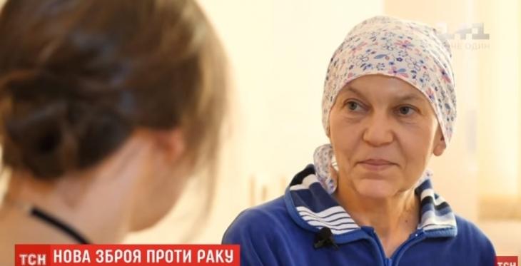 На четвертій стадії раку прикарпатці зробили унікальну операцію – лікарі дають надію (відеосюжет)