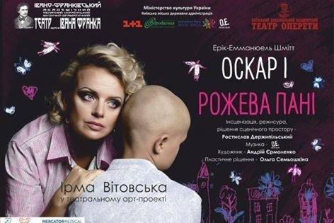 http://kurs.if.ua/media/gallery/full/1/7/17342799_1785582345091976_1796237091663441745_n.jpg