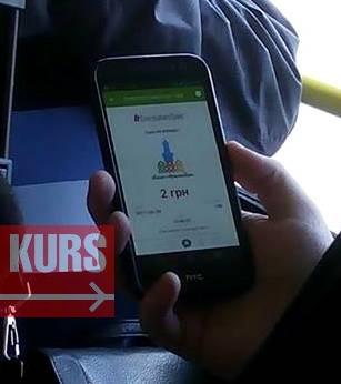 У Франківську за проїзд у тролейбусах відтепер можна платити через смартфон. ФОТО 1