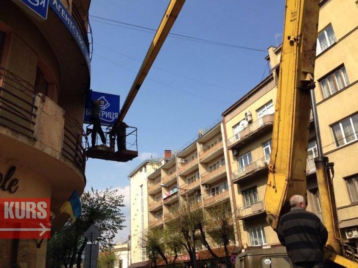 Більше сотні рекламних об'єктів демонтують у Франківську