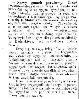 Станиславівські оголошення: нова пошта старого міста 2