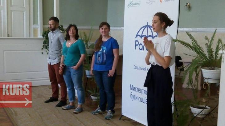"""Як реагувати на рак та онкохворих: у Франківську презентували соціальний арт-проект """"Parasol"""" 4"""