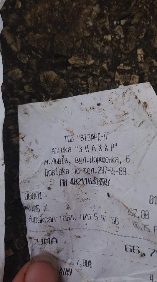 Вночі на Тлумаччину завезли кілька фур сміття, ймовірно зі Львова. ФОТО, ВІДЕО 2