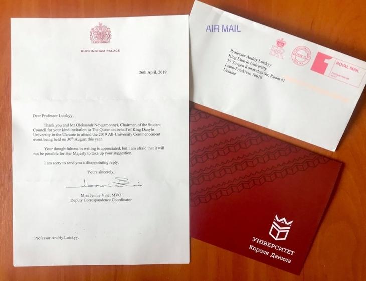 Королева Британії відповіла на запрошення студентів приїхати у Франківськ 2