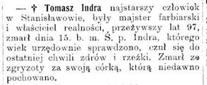 Станиславівські оголошення: рекорди давнього міста 1