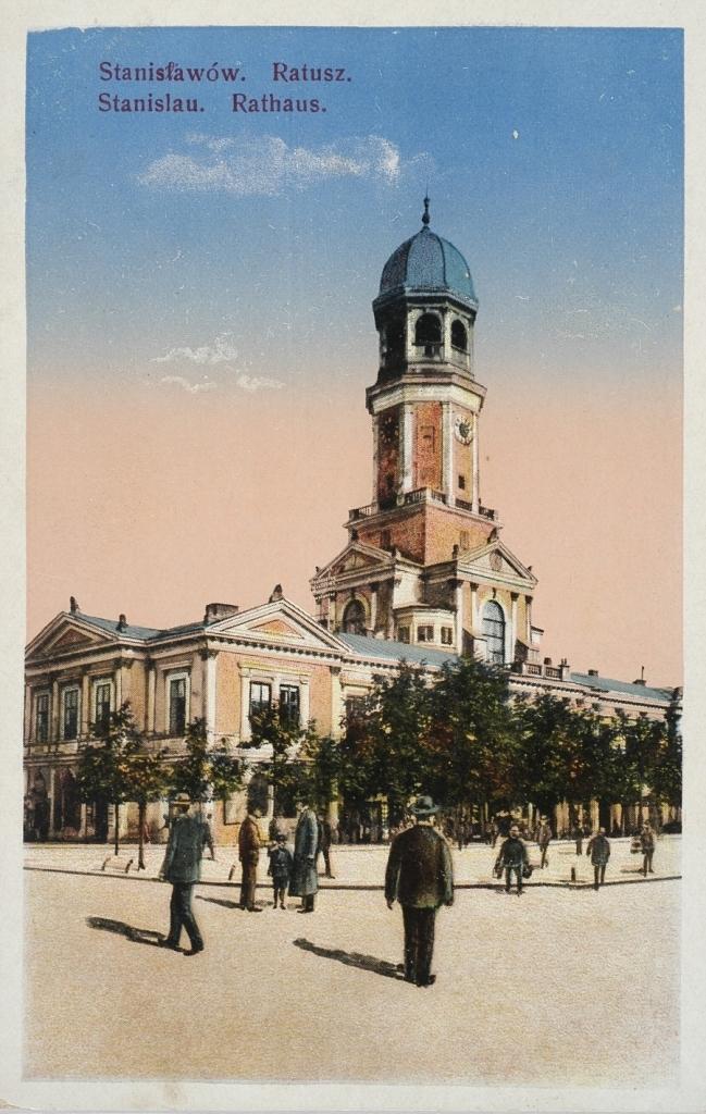 ратуша Станиславів