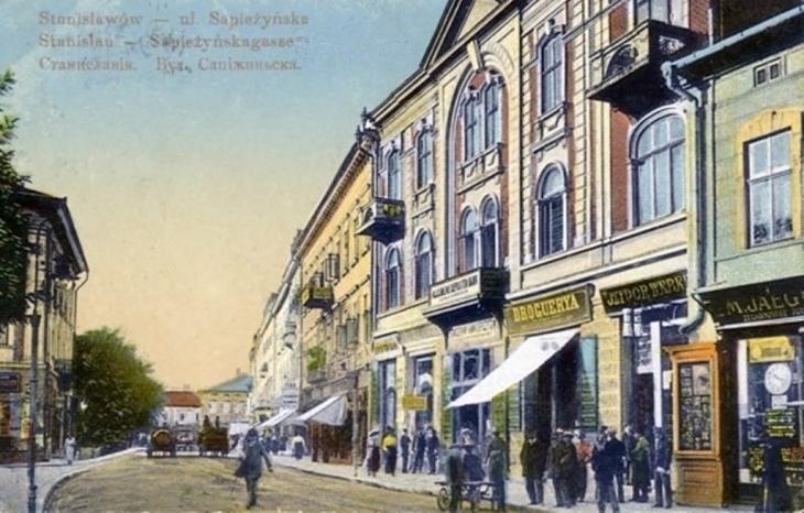 Станиславівські оголошення: рекламні акції старого міста 2