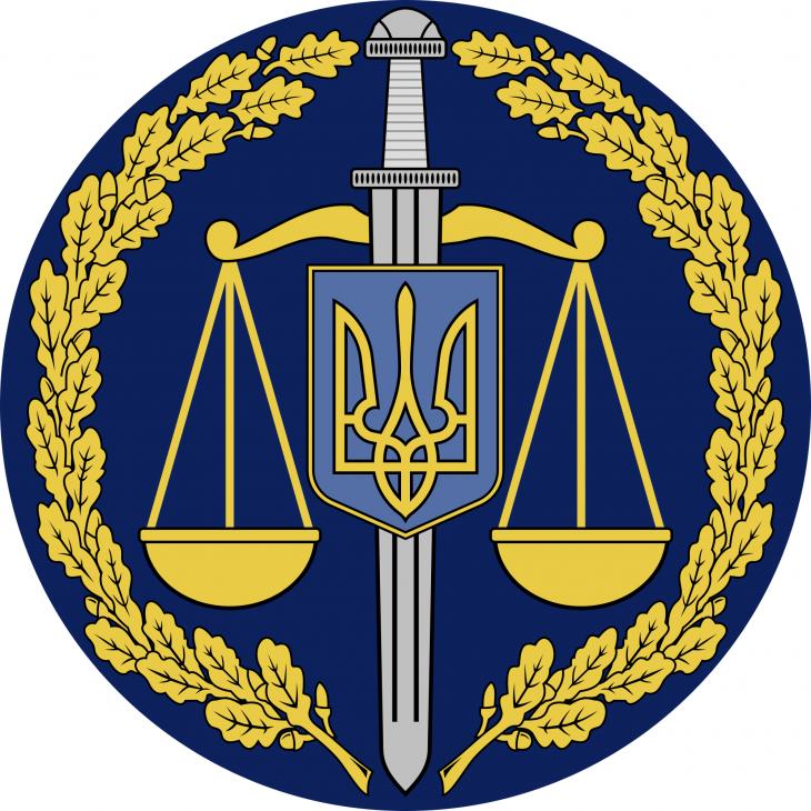 Прокурор Верховинщини «забив» на майже півсотню кримінальних справ. За що отримав догану від дисциплінарної комісії