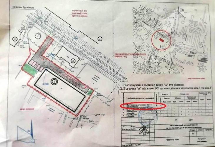 Франківська міськрада узаконить багатоповерхівку, яку спорудили напроти СБУ і поліції 6
