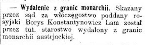 Станиславівські оголошення: жебраки й безхатьки старого міста 6