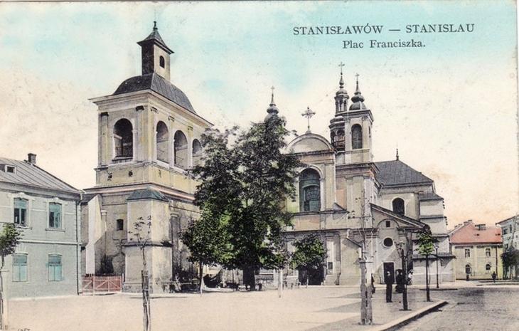 Станиславівські оголошення: втрачені меморіальні дошки старого міста 2