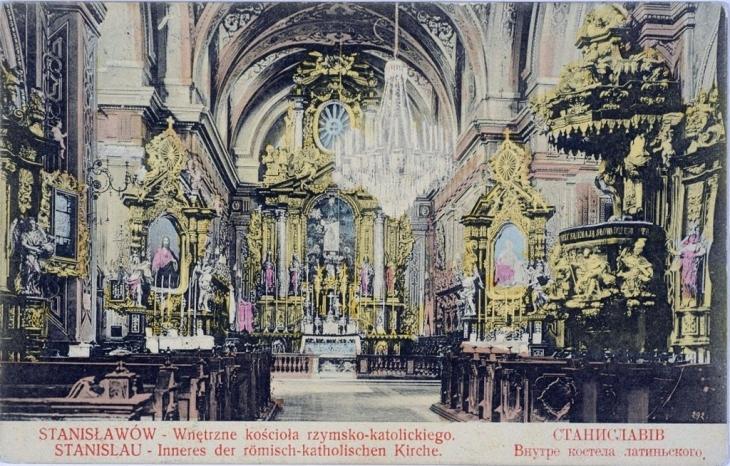 Станиславівські оголошення: що забороняли в місті сто років тому 1
