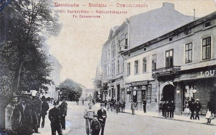 Станиславівські оголошення: вулична торгівля у давньому місті 3