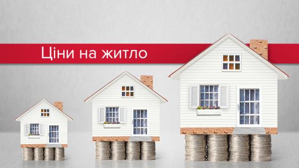 На Прикарпатті найнижчі ціни на оренду квартир після Луганської та Донецької областей