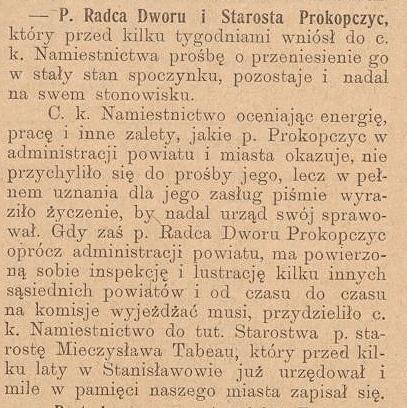 Станиславівські оголошення: відомі українці давнього міста 1