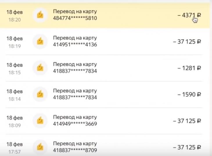 Російський пропагандист Шарій похвалився, як він заплатив за провокації проти Порошенка в Калуші 1