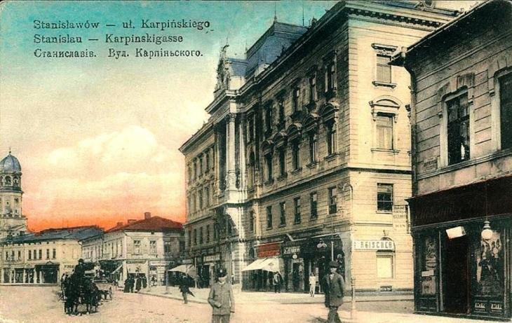 Станиславівські оголошення: борги й боржники старого міста 6